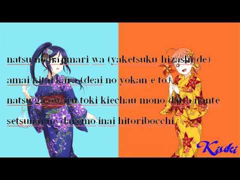 [Karaoke + Color Coded] Natsu No Owari No Amaoto Ga - Chika & Kanan (Off Vocal)
