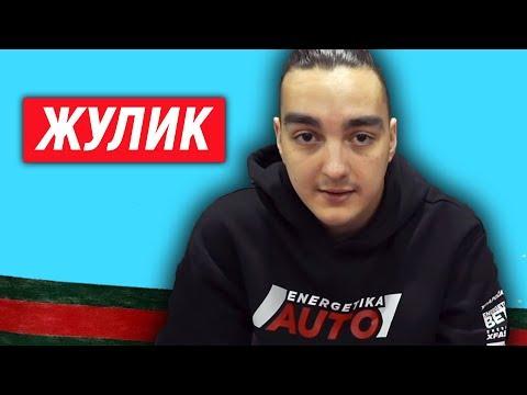ОБНАГЛЕВШИЙ МАЖОР НАИЛЬ KRAPOZAVR / ЧЕРНЫЙ РЕСЕЛЛЕР РАЗОБЛАЧЕНИЕ / ДРУЖОК RAU TV