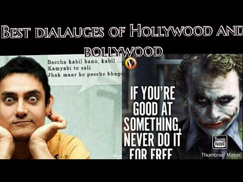 Best Dialauges Ever in bollywood and hollywood | Just watch this for know more about bollywood and..