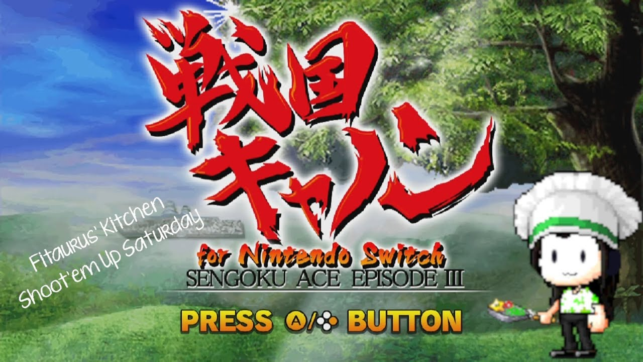 Sengoku Cannon for Nintendo Switch - Shoot'em Up Saturday - Switch / PSP