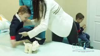 Центр детской хирургии Беатрис