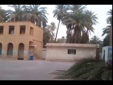 Baghdad College High School Tour HD (July 3rd,2012) Part A - كلية بغداد