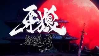 Garo Guren no Tsuki OP/OPENING [720p]