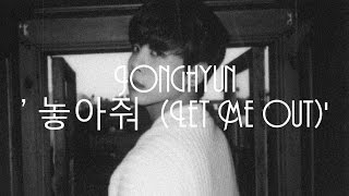 Jonghyun (김종현) - '놓아줘 (Let Me Out)' [HAN|ROM|ENG]
