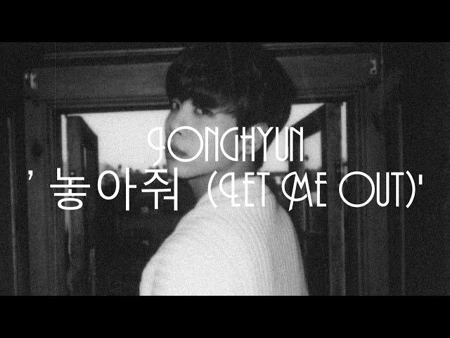 15 Best Jonghyun Songs: Critic's Picks | Billboard