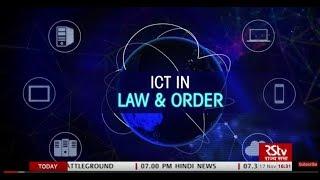 RSTV Information & Communications Technology Series   Episode -05
