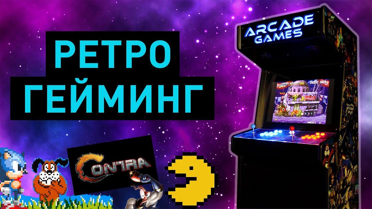 Музей советских игровых автоматов в Санкт - Петербурге - Танкодром