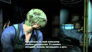 Прохождения игр для PS3 - Resident Evil 6 (RUS)- Leon # 1