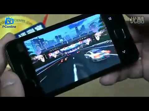 Meizu M9 running Need for Speed Shift