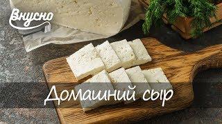 Домашний сыр Готовим Вкусно 360