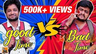 Good Time vs Bad Time | Ambani Shankar Vs Chweet Sathish | Thirsty Crow