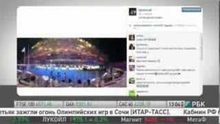Россия Комментарии и Впечатления после Церемонии Открытия Олимпиады 2014 в Сочи