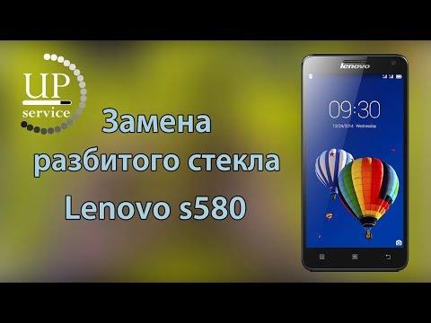 "Lenovo s580 замена тачскрина , стекла (замена только разбитого стекла) --- СЦ ""UPservice"" г.Киев"