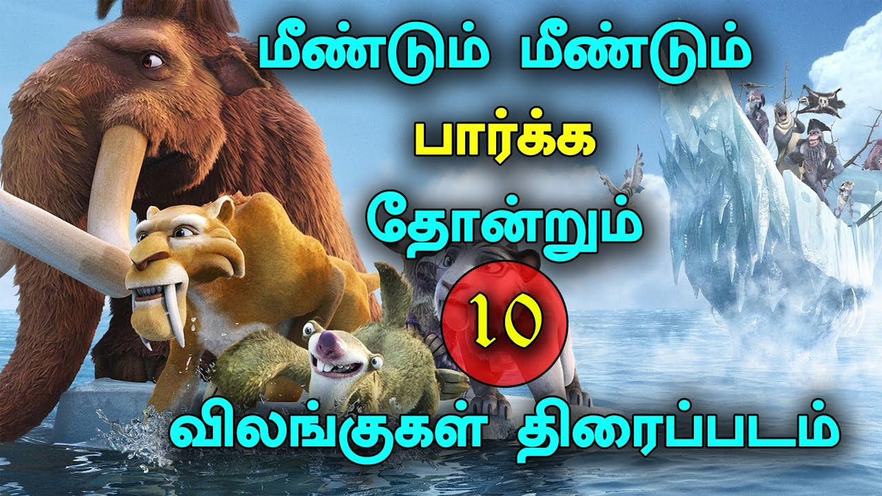 top 10 classic animal movies with moral lessons youtube
