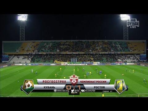 Терек - Краснодар смотреть онлайн, прямая трансляция матча