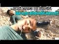 Download कुन पर्देसिको मन नरोला यो भिडिओ हेर्दा | aama timro samman | nepali lok geet 2017 | MP3 song and Music Video