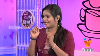 Star Kitchen promo video 04-09-2015 Actress Deepa Nethran spl Episode 55 Vendhar Tv shows programs 4th September 2015