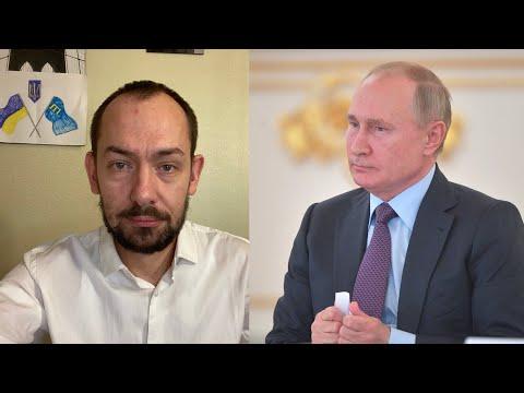 Не прошло и суток: Путин