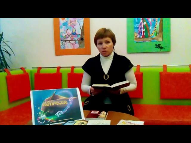 Изображение предпросмотра прочтения – ЕленаПлешивцева читает произведение «Сукин сын» С.А.Есенина