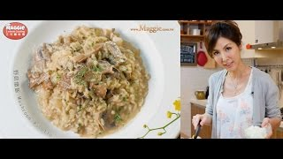 Maggie 3分鐘料理 - 野菇燉飯