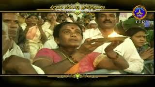 Edu Edu Janmala | Srivari Navaratri Brahmotsavam Filler | 09-10-18 | SVBC TTD