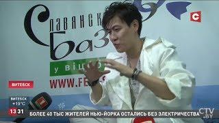 Славянский базар-2019. Казахстан лидирует по результатам первого дня