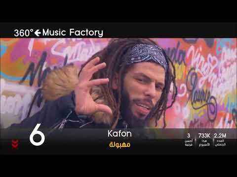 Music Factory 04/03/2018 - Top 10