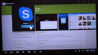 TV приставка Android-kino U1A. Обзор возможностей.(TV приставка Андроид-кино. Обзор возможностей. http://www.android-kino.ru Самая новая приставка Android+Kino способна добавит..., 2013-02-05T05:03:38.000Z)