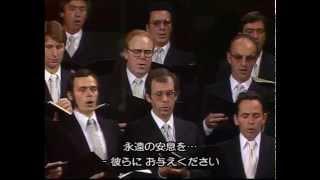 Mozart - REQUIEM - Introitus : Harnoncourt