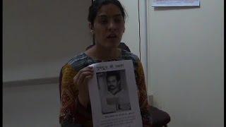 आप भी करें एक भाई को ढूंढती इस बहन की मदद, 5 दिन पहले लापता हुआ युवक