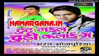 tut-gail-chudi-kalai-me-pawan-singh-bhojpuri-2017-latest-album-song