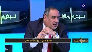 الفناطسة: هناك توجه لدى مجموعة من النواب لطرح الثقة بحكومة الدكتور عمر الرزاز