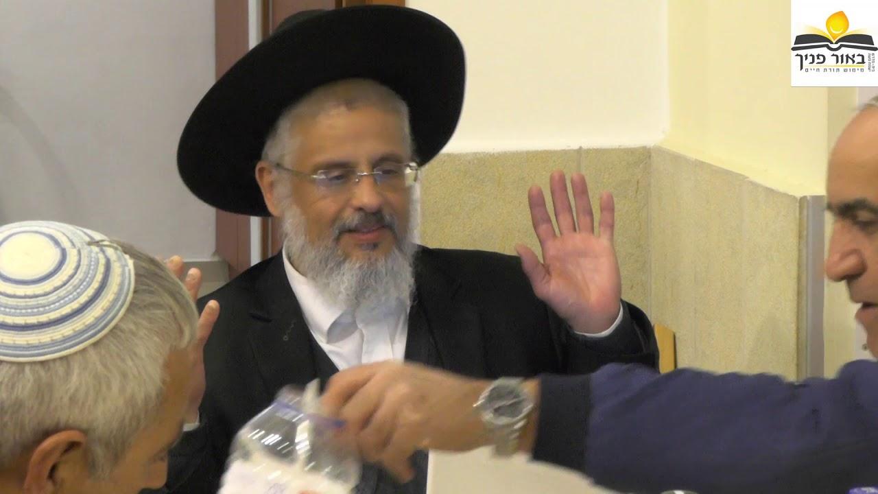 הרב עוזי כהן - הלכות שבת פרשת בא