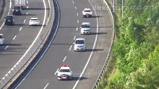 緊急逮捕!刑務所施設を脱走した平尾龍磨容疑者を広島から愛媛へ護送