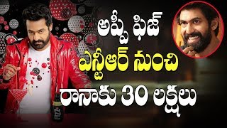 Rana Got 30 Lacks Commision from Jr NTR for getting Appy Fizz Brand Ambosidor || Y5TV ||