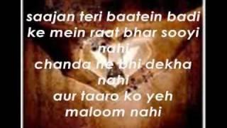 gori teri ankhe kahe lyrics