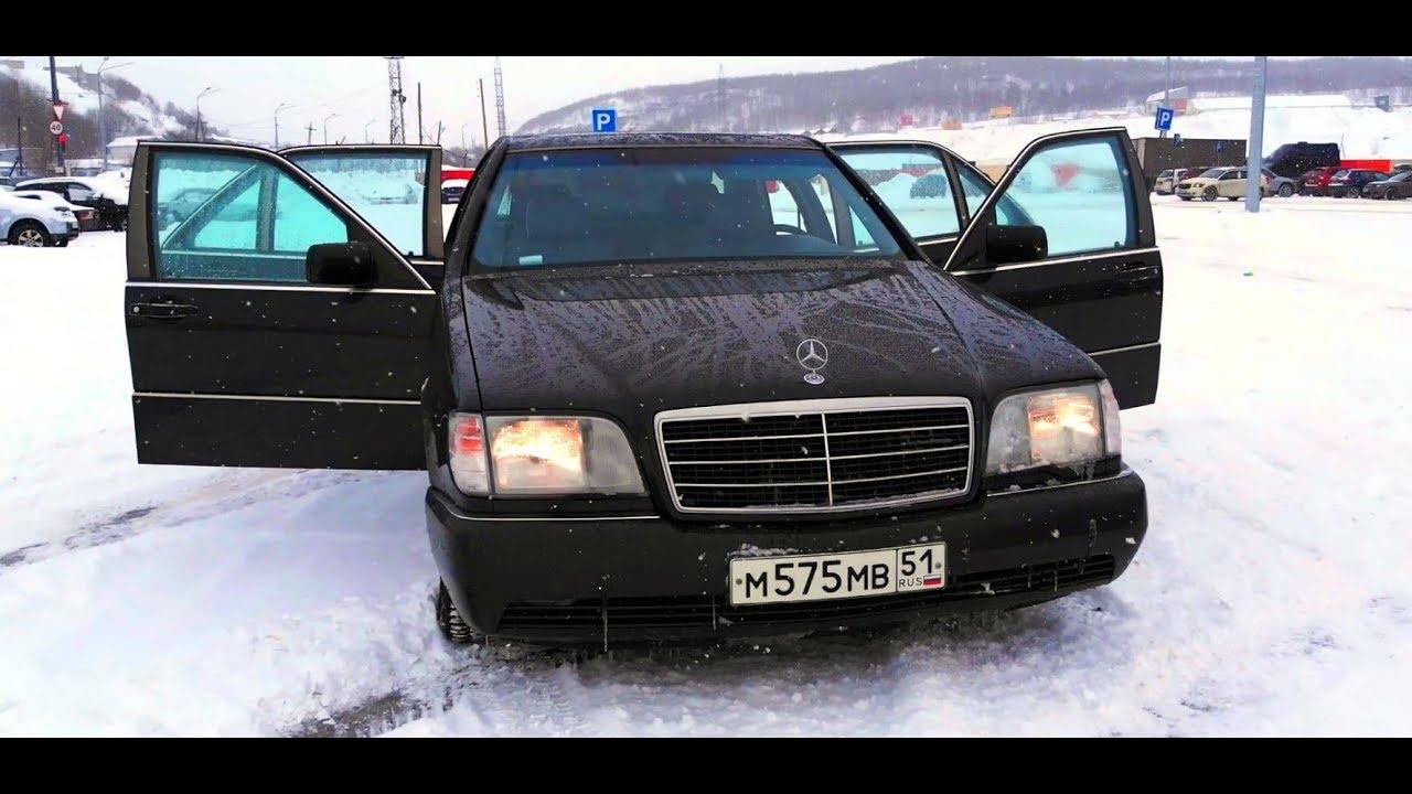 Были времена. Mercedes-Benz W140.