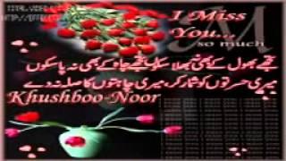 New Punjabi Sad Song 2013
