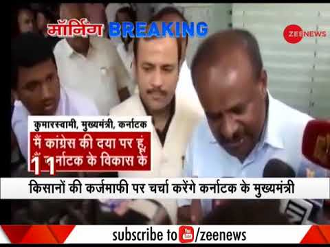 Morning Breaking: Karnataka CM HD Kumaraswamy to meet farmers' association today in Bengaluru