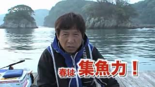 24年12月20日発売!山本太郎のチヌ釣り道場シーズンⅡ 春編