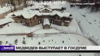 Медведев ответил на вопрос о Навальном