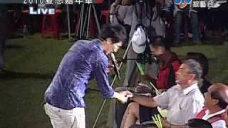 林志炫 2010花蓮夏戀嘉年華 - 散了吧