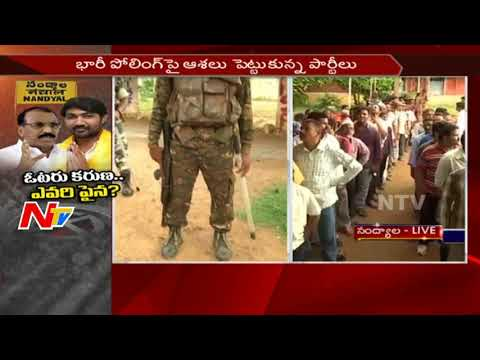 Thumbnail: Live Updates: High Security at Polling Booths in Nandyal || Nandyal By-Election || NTV