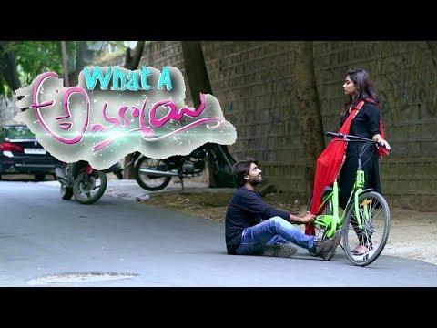 What A Ammai || Latest Telugu Short Film By Eluru sreenu ||Friday Poster