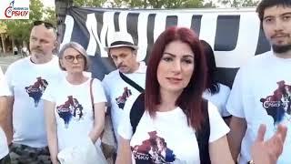 """Изјава поводом обележавања """"геноцида у Сребреници"""""""