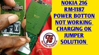 Nokia 216 Rm 1187 Power Bottom Jumper Solution In Hindi