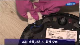 삼성전자 로봇청소기 점검코드 C09 가 발생해요.(측면…