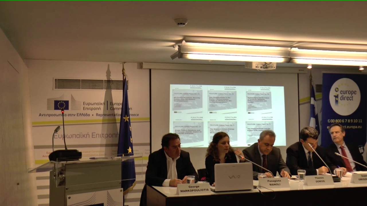 """Discussion titled """"EU-Turkey Relations: What Policy Challenges? Security  and Energy"""" (Part1)"""