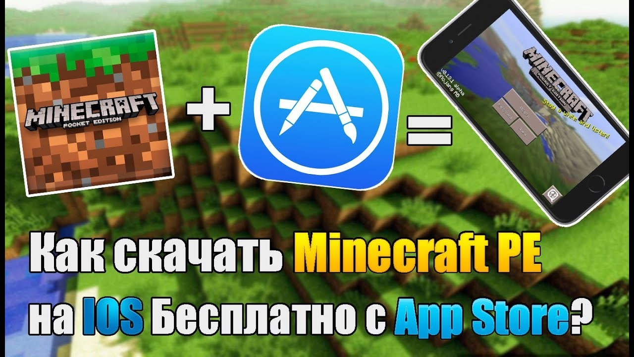 Как загрузить карту в Minecraft Pocket Edition на iOS-устройство (iPhone/iPad/iPod Touch)