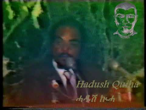 Peace and Democracy Conference in Addis Ababa Ethiopia 1991 Part 23 of of 28